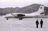 B-428 - Tupolev Tu-24 at Unknown in 1984
